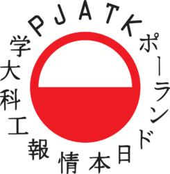 Герб - Польско-японская Академия Компьютерных Технологий – 2