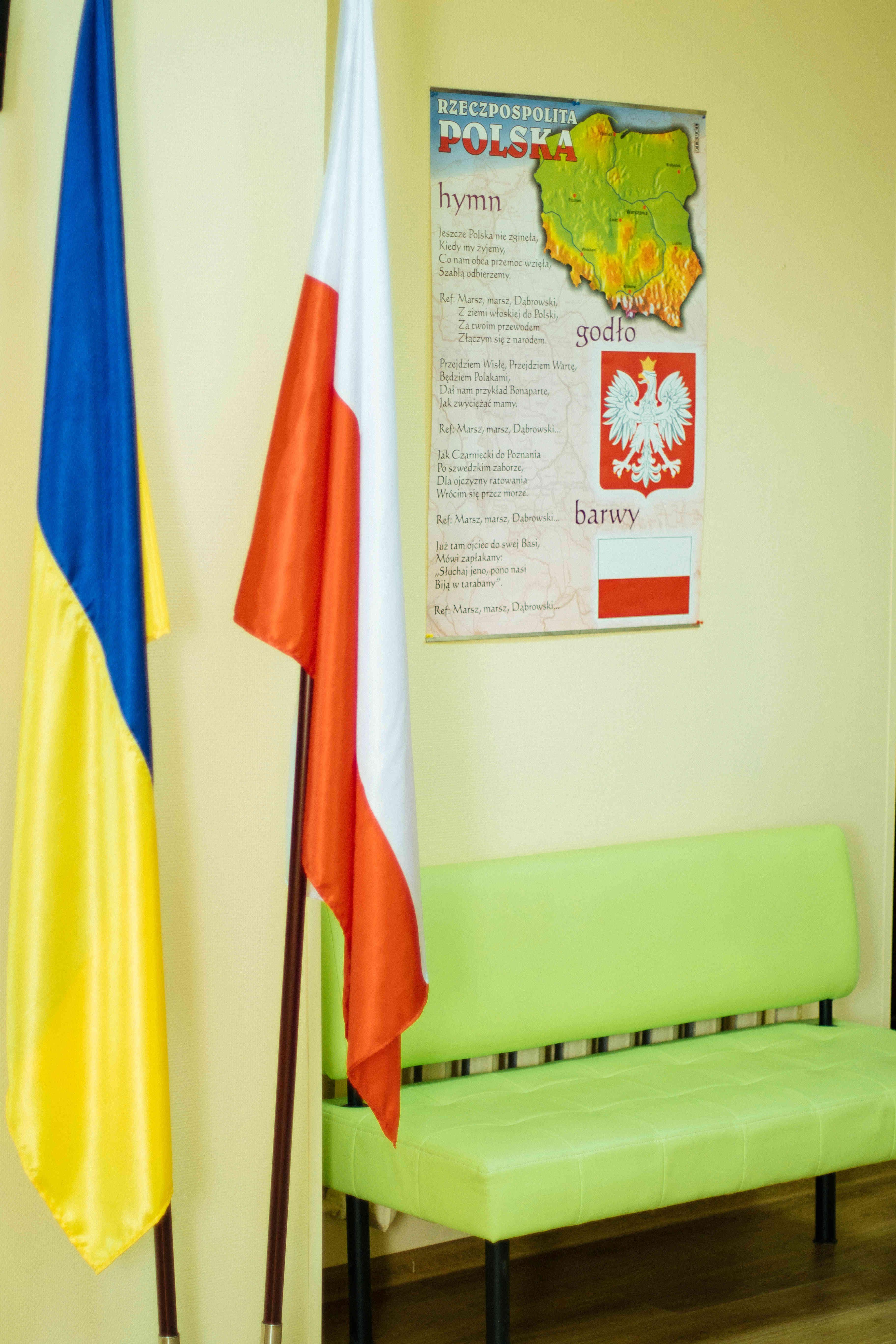 Курсы польского языка в Киеве - аудитория - фото - 1