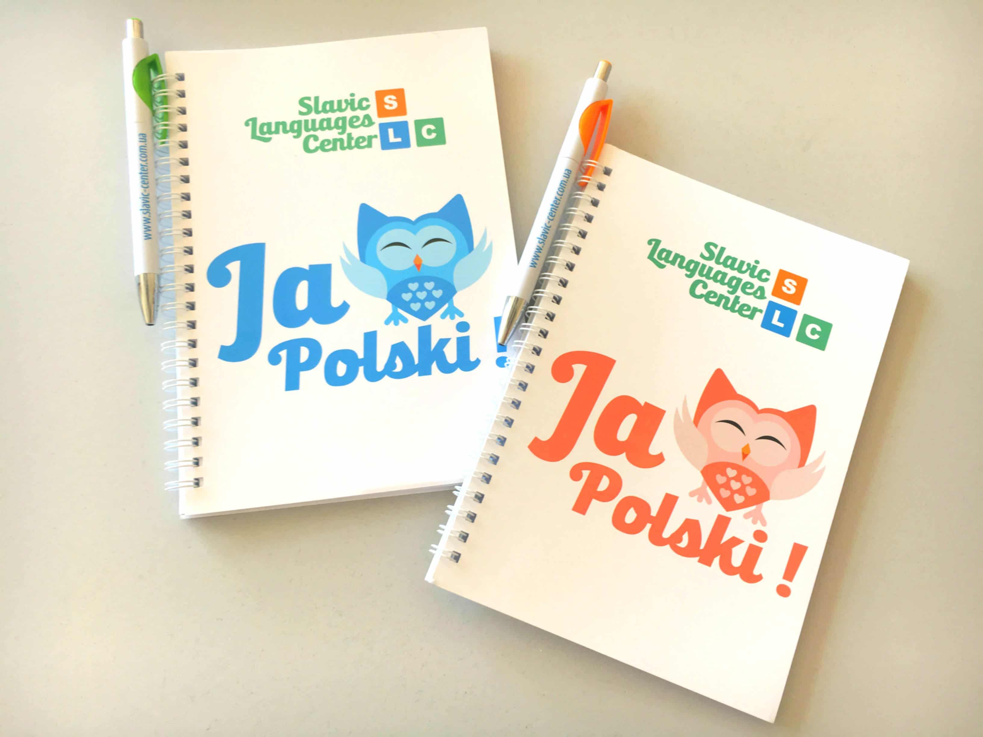 Курсы польского языка в Киеве - аудитория - фото - 3