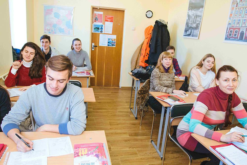 Курсы польского языка в Киеве - аудитория - фото - 5