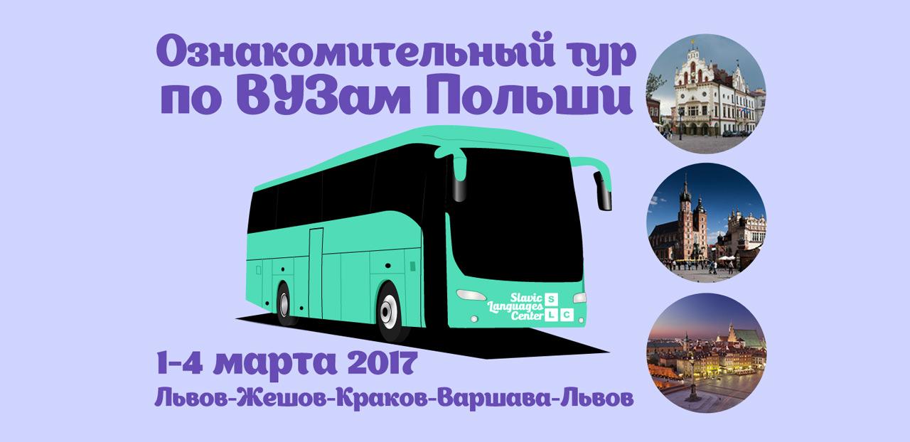 wuztur site2 ru (2)
