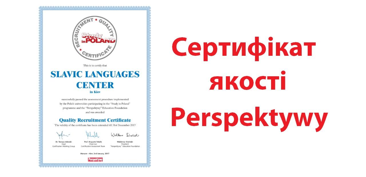certyfikat baner ukr