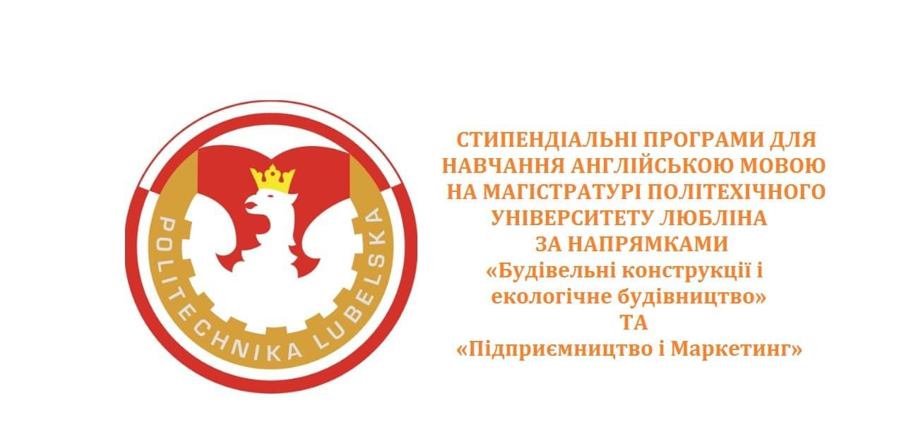 PL UKR