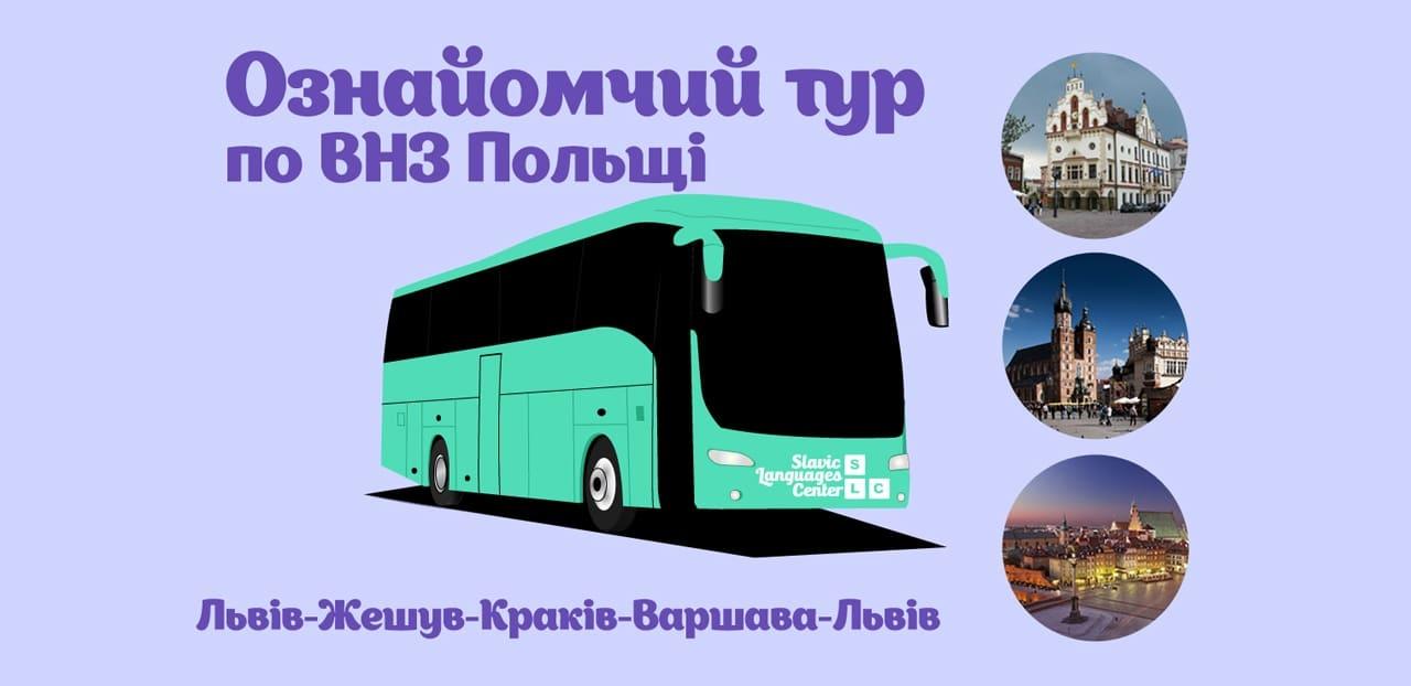 wuztur site2 ukr (2)